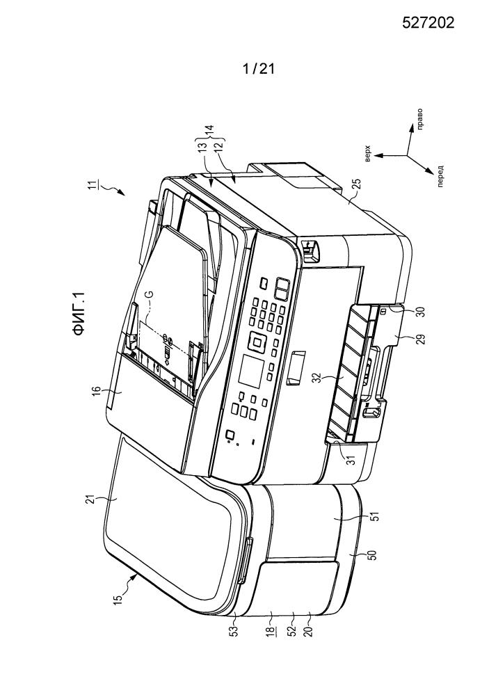 Вмещающий вмещающие жидкость корпусы приемник, устройство подачи жидкости и устройство эжекции жидкости
