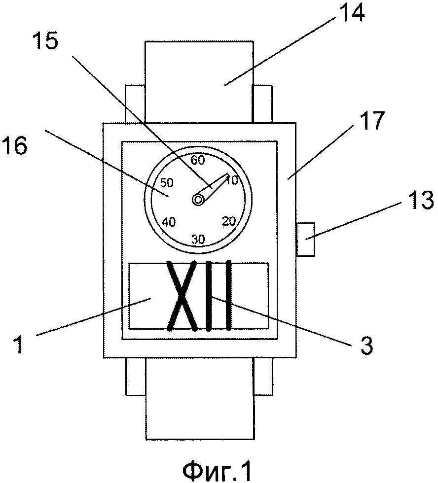 Механизм индикации времени гибким индикаторным элементом на индикаторном валу и часы, содержащие такой механизм