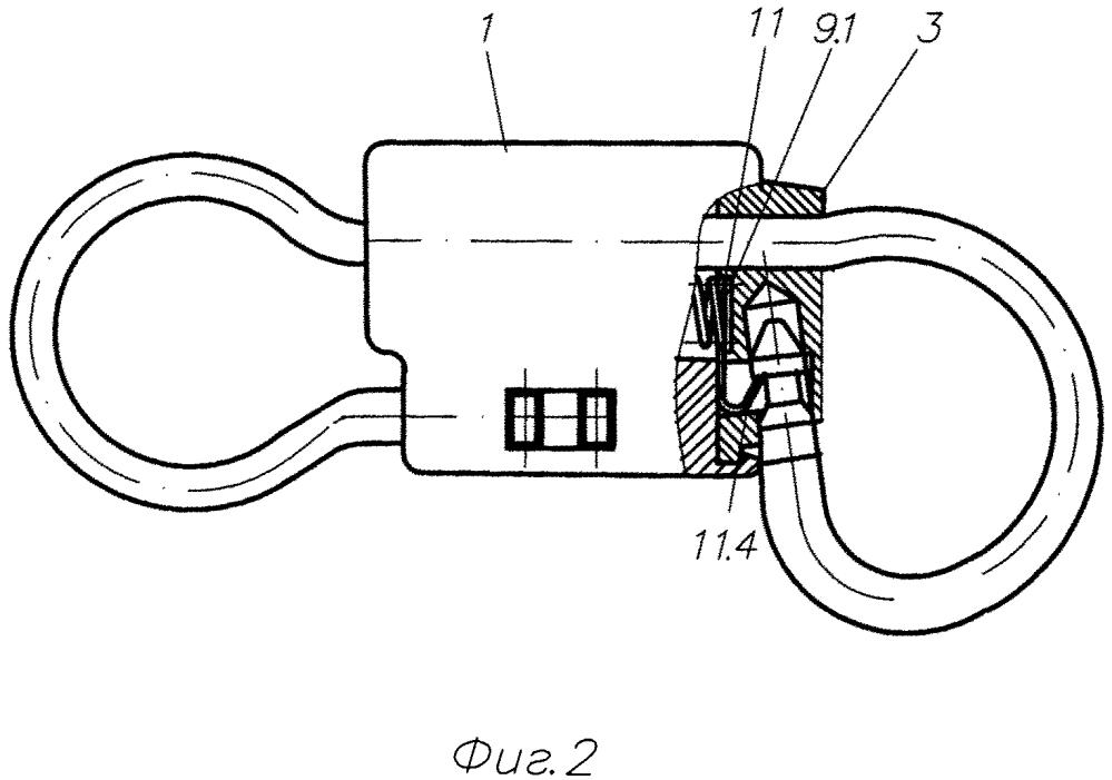 Гибкое запорно-пломбировочное устройство со средством фиксации наконечника в закрытом состоянии устройства