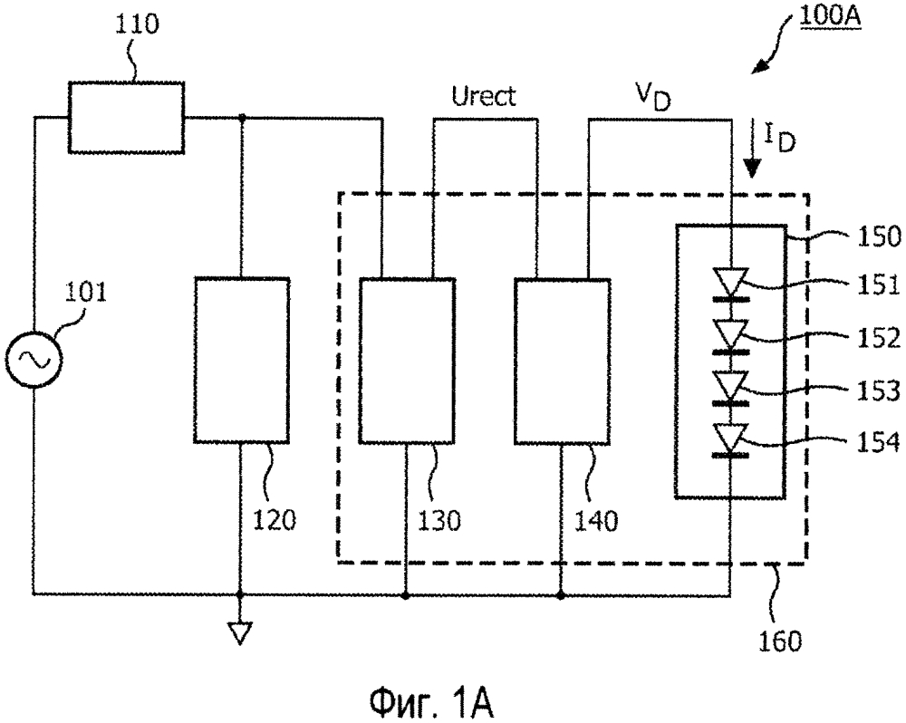 Устройство для повышения совместимости твердотельных источников света с регуляторами силы света с отсечкой фазы