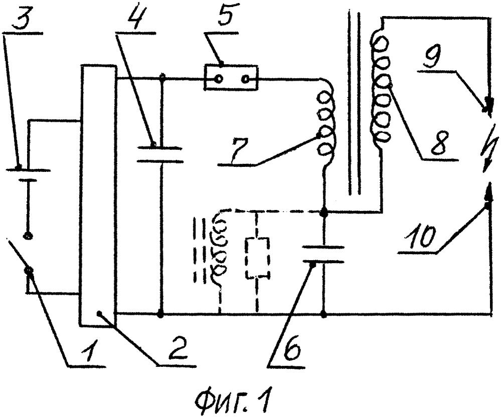 Высоковольтный генератор