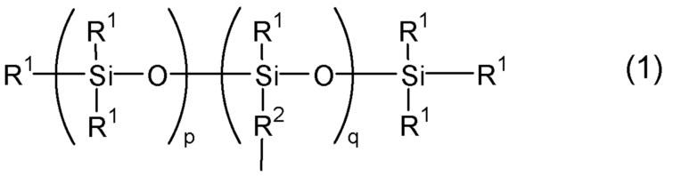 Привитой полимер органополисилоксана