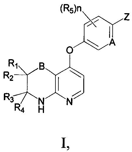 Новые конденсированные пиридиновые производные, применимые в качестве ингибиторов тирозинкиназы с-met