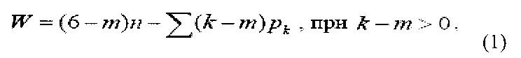 Способ синтеза пространственного механизма