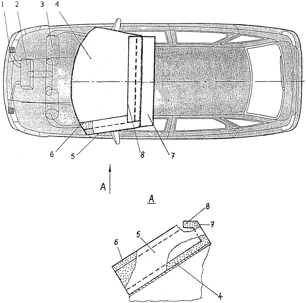 Система обеспечения безопасности автомобиля