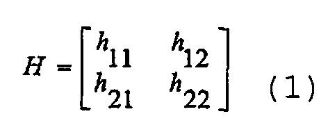 Способ, устройство и система адаптации ранга восходящей линии связи
