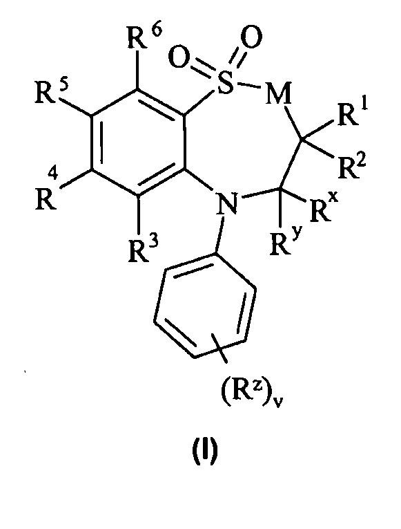 Фармацевтическая комбинация, включающая ibat-ингибитор и связующее желчной кислоты
