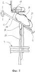 Способ, система и направляющий узел для разделения наборов внутренних органов, выпотрошенных из забитой птицы