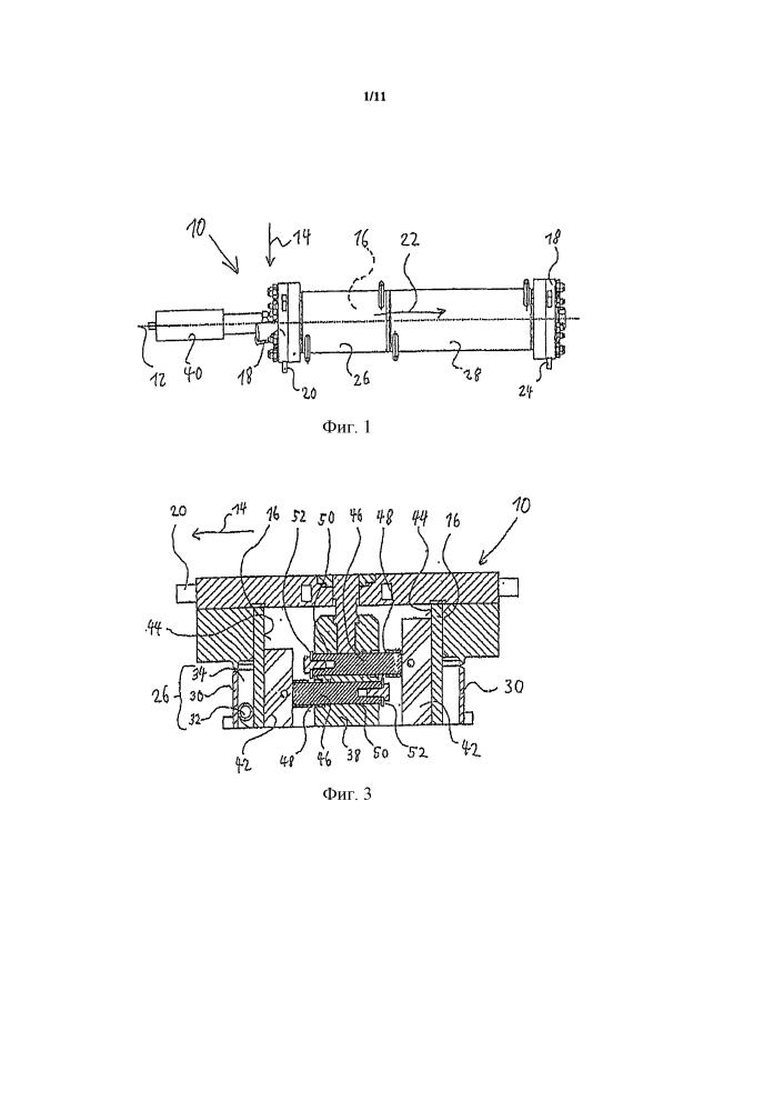 Реактор и способ для непрерывной полимеризации