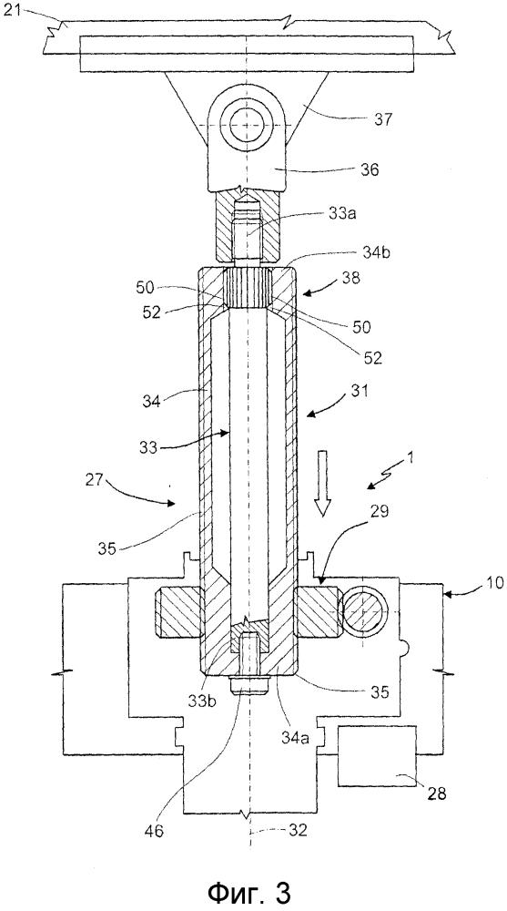 Приводная система секторов устройства для изготовления фюзеляжа летательного аппарата