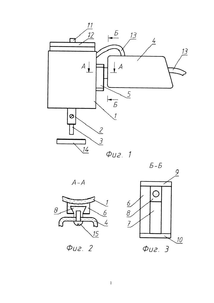Устройство для электроискровой обработки поверхности