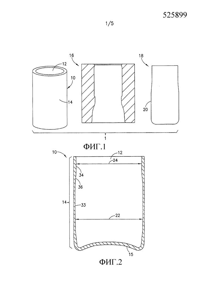 Выталкиватель для использования при формировании горловины металлической емкости, штамповочная система для формирования горловины металлической емкости и способ формирования горловины металлической емкости