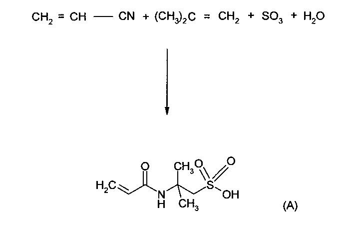 Способ получения и очистки солей акриламидо-2-метилпропансульфоновой кислоты