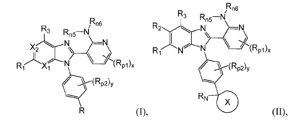 Замещенные имидазопиридинил-аминопиридиновые соединения, полезные при лечении рака