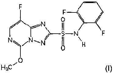 Производные 1,2,4-триазоло [1,5-с]пиримидин-2-сульфонамида, обладающие гербицидной активностью