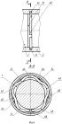 Механизм удержания боеприпаса в пусковой установке