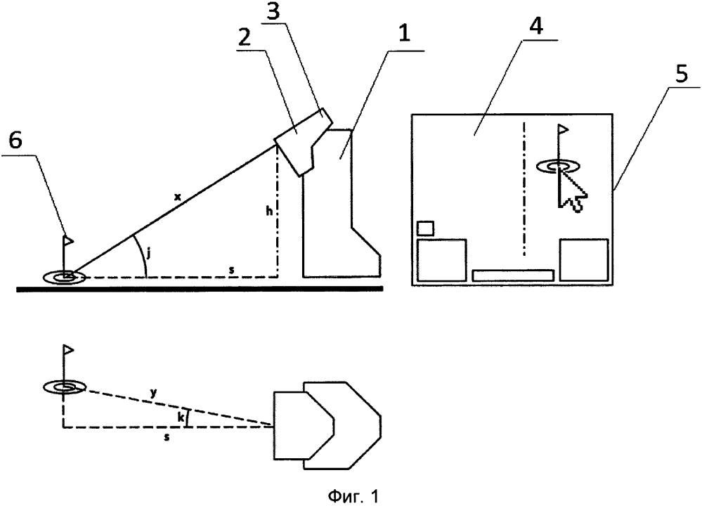 Способ управления подвижным роботом