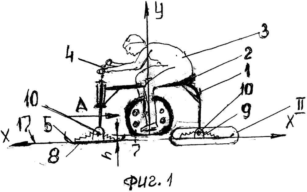 Устройство для передвижения по ледяной и снежной поверхности
