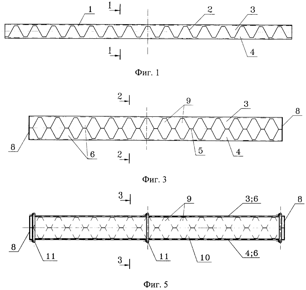 Способ изготовления строительного элемента с перфорированной стенкой