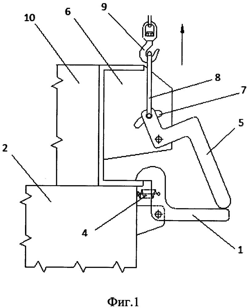 Устройство для крепления формы к виброплощадке