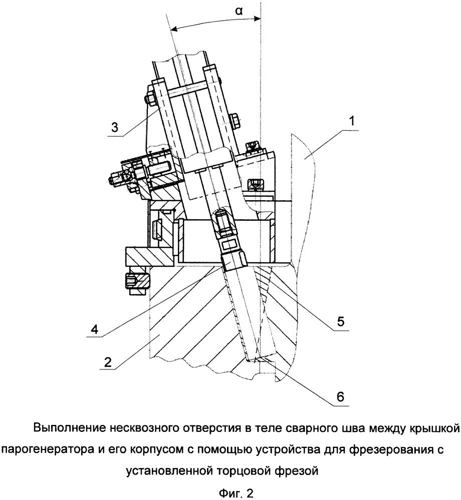 Способ демонтажа крышки парогенератора ядерной энергетической установки