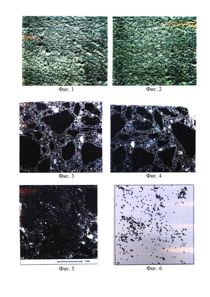Пропиточный состав для защиты бетона на основе гексафторсиликата двухвалентного металла