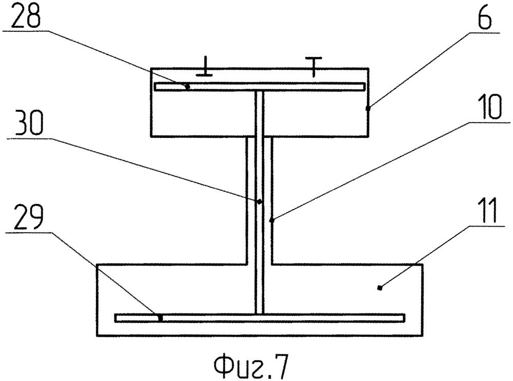 Движительно-рулевой комплекс