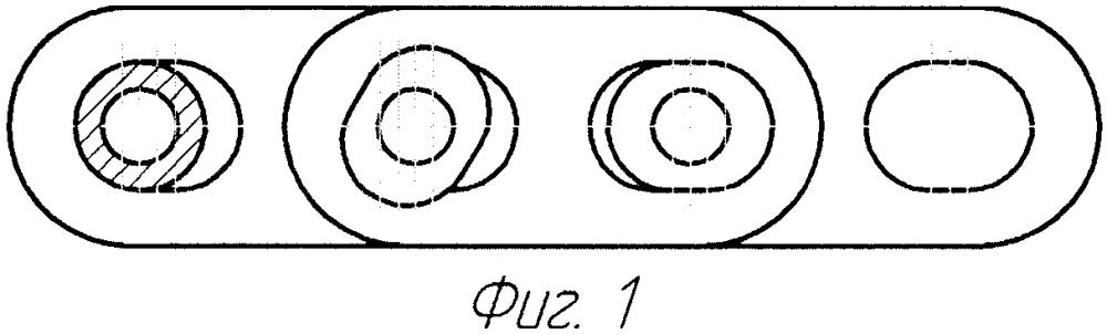 Разборная пластинчатая приводная цепь
