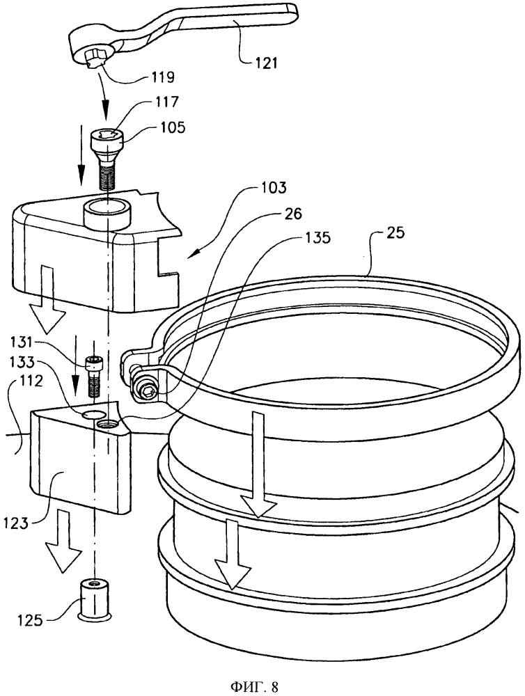 Устройство для защиты от кражи первого компонента транспортного средства, съемно прикрепленного ко второму компоненту