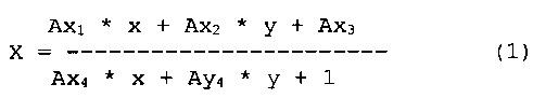Оптическое распознавание символов серии изображений