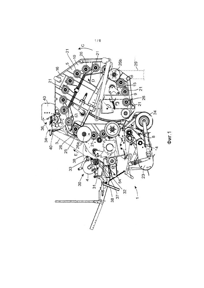 Способ и система регулирования кругового обертывания цилиндрического тюка в камере формирования тюка пресс-подборщика, пресс-подборщик и способ получения обернутого по окружности тюка