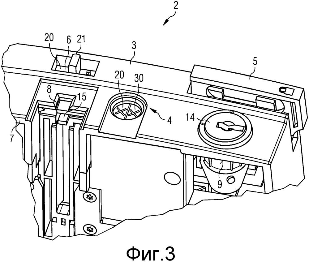 Выдвижная рама для электрического выдвижного коммутационного аппарата, а также блок из выдвижной рамы и электрического выдвижного коммутационного аппарата
