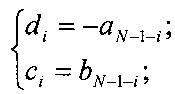 Способ измерения поляризационной матрицы рассеяния объекта