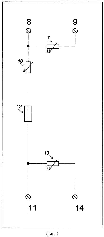 Устройство защиты электрических потребителей от перенапряжений в однофазных сетях переменного тока