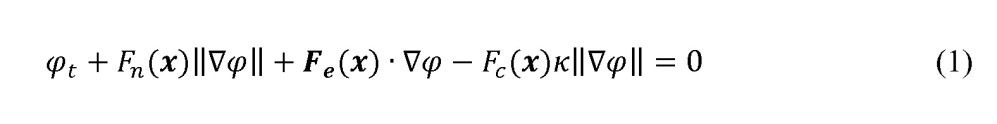 Определение пути движения флюида