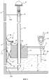 Способ определения нежелательных условий для функционирования плавающей крыши резервуара