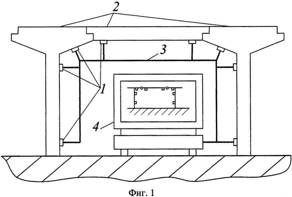 Способ контроля состояния конструкции инженерно-строительного сооружения