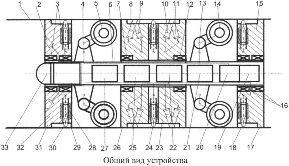 Устройство для внутренней дефектоскопии стенок трубопроводов