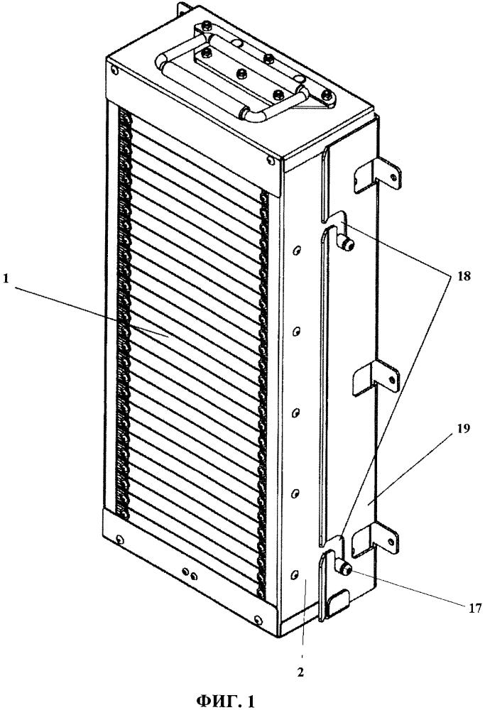 Съемная кассета для роботизированного устройства банковского самообслуживания