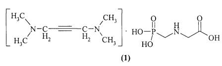 Соль n1, n1, n4, n4-тетраметил-2-бутин-1,4-диамина с n-фосфонометилглицином, проявляющая гербицидную активность и способ ее получения