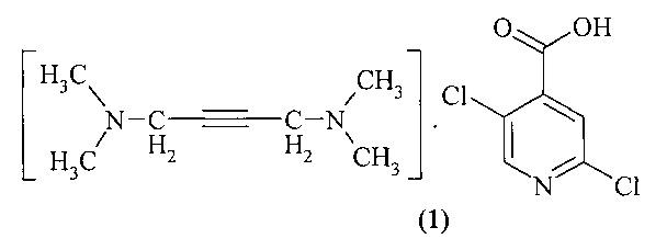 Соль n1,n1,n4,n4-тетраметил-2-бутин-1,4-диамина с 3,6-дихлор-2-пиридинкарбоновой кислотой, проявляющая гербицидную активность, и способ ее получения