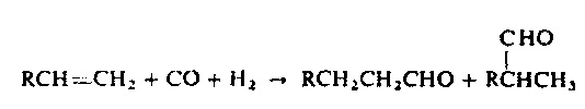 Двухстадийный способ получения пропионового альдегида