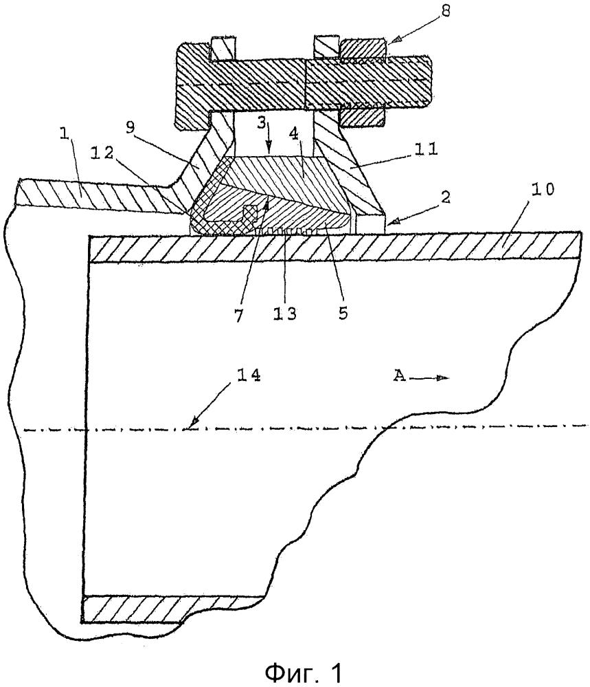 Соединительное устройство для трубы