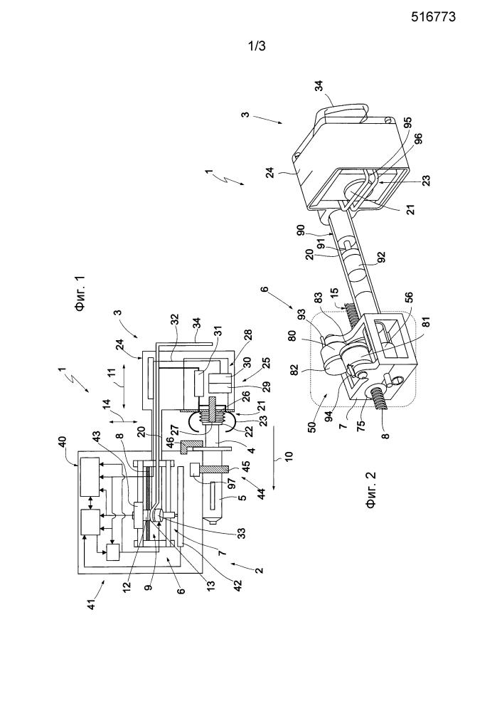 Инфузионный насос с приводным устройством и блокировочным механизмом для приводной головки поршня инфузионного шприца