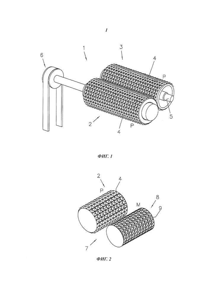 Способ изготовления набора тиснильных валиков