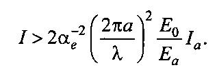Способ лазерного разделения изотопов фтора
