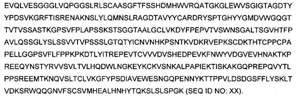 Антитела, которые специфично связывают альфа-токсин staphylococcus aureus, и способы их применения