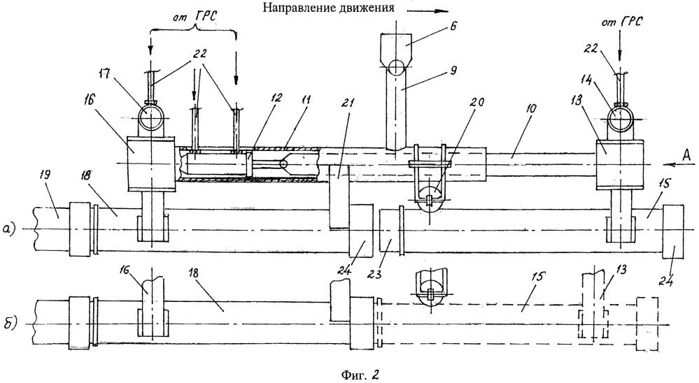 Мобильное средство для монтажа трубопроводных модулей