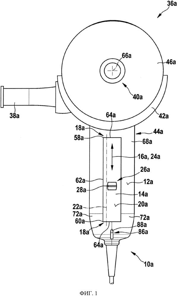 Устройство для управления ручной машиной и содержащая его ручная машина.