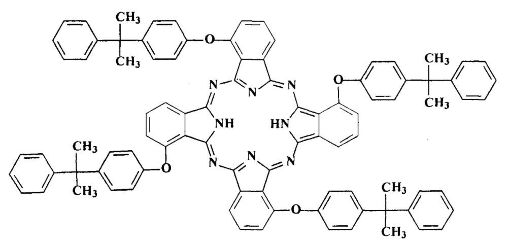 Тетра-4-[4-(1-метил-1-фенилэтил)фенокси]тетра-5-нитрофталоцианины кобальта и никеля